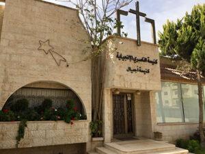 CLT Module 4: Amman, Jordan