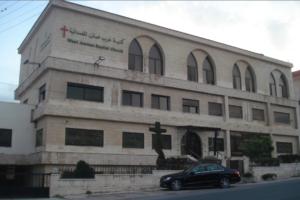 Read more about the article CLT Module 1: Amman, Jordan